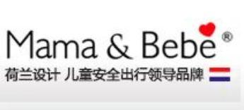 تصویر برای تولیدکننده Mama & Bebe