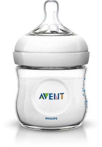 تصویر از شیشه شیر Avent مدل Natural