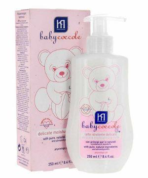 تصویر از کرم مرطوب کننده و پاک کننده babycoccole