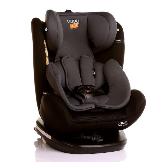 صندلی ماشین کودک 360 درجه بیبی پلاس