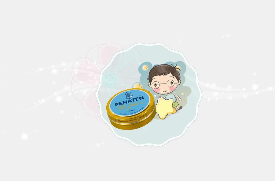 مشاهده محصولات کرم سوختگی نوزاد