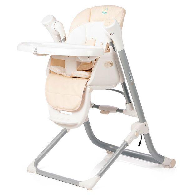 صندلی غذا تاب شو جیکل مدل کامفورت 3